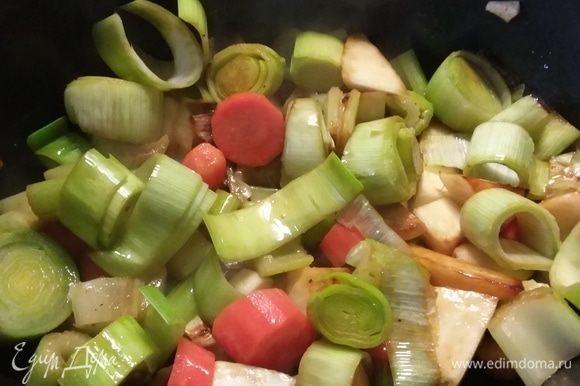 В этом же масле обжарить овощи. Влить вино. Вина не должно быть много, на дне формы. Мясо должно лежать не в вине, а на овощах.