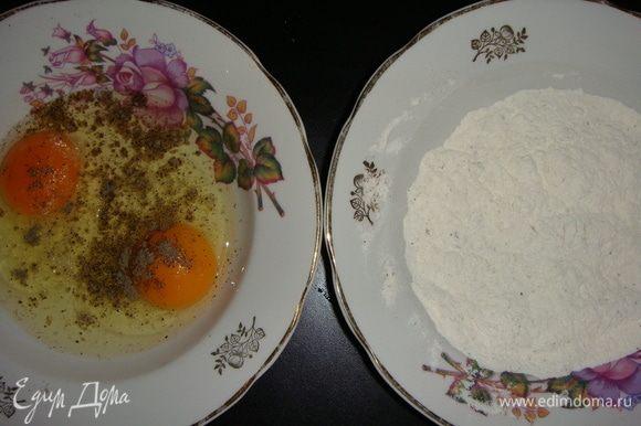 Яйца взбить с щепоткой соли и черного перца. Муку смешать с щепоткой соли и черного перца.