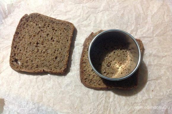 Либо можете сделать подачу этой селедочки на кружке бородинского хлеба, выдавливаете чем-нибудь кружок хлеба.