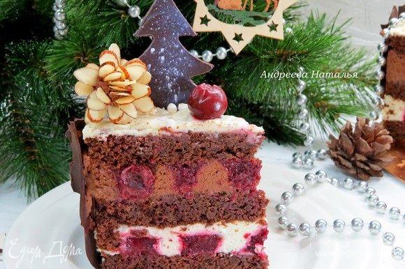 Украшаем торт, даем торту настояться не менее 4-х часов и подаем на праздничный стол. Это очень вкусно!