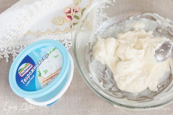 Сливочный творожный сыр Hochland (140 г) смешать со сгущенным молоком (3 ст. л.) до однородного состояния.