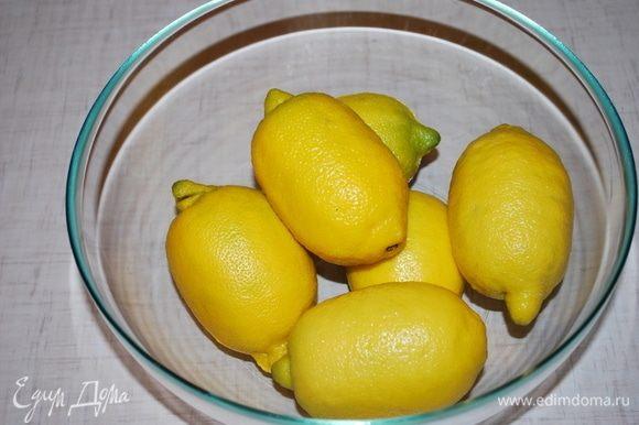 Лимоны очень хорошо вымыть. У меня очень крупные лимоны, если лимоны мелкие увеличить количество лимонов до 8-9 штук.