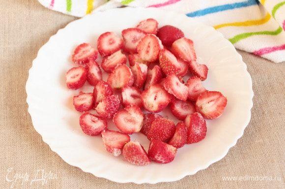 Еще не совсем оттаявшую ягоду разрезать пополам или на четвертинки, если крупная. Чтобы ягоду проще было разрезать, поставить конец лезвия ножа на разделочную доску. Под лезвие ягоду и, придерживая ягоду (аккуратно, не пораньтесь!), опустить нож вниз, как по принципу дырокола канцелярского.