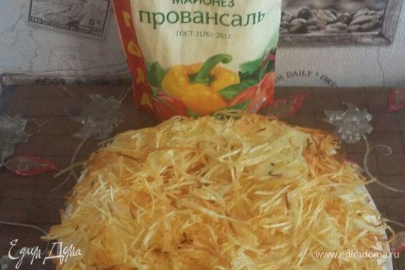 Выкладываем обжаренный картофель на салат, завершающим слоем. Очень вкусный и необычный салат. Понравится вашим родным и друзьям.