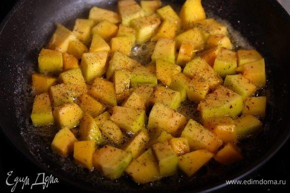 В глубокой сковороде разогреть 1 ст. л. растительного масла, добавить вторую половину тыквы, посыпать сухими итальянскими травами (розмарин, тимьян и др.).