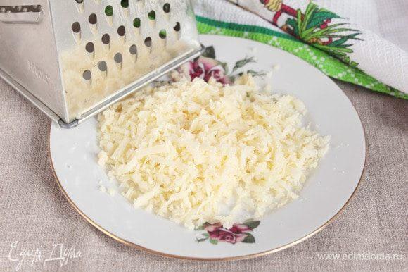 Натереть на крупной терке твердый сыр (50 г): Голландский, Швейцарский, Российский.