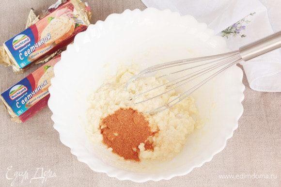 В сырно-яичную массу добавить 1 ст. л. паприки сладкой молотой и 1/3 ч. л. перца кайенского молотого, можно заменить на молотый красный перец острый.