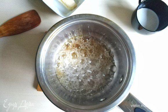 Весь сахар должен растворится. Затем увеличим огонь и дождемся, пока появится золотистый оттенок. После этот сразу снимаем с огня.