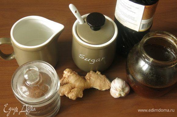 Подготовим продукты. В качестве подсластителя можно взять 250 г сахара или 50/50 сахар-патока.