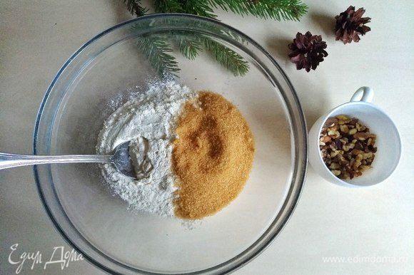 Добавим часть тростникового сахара (130 г), разрыхлитель, соду, соль.