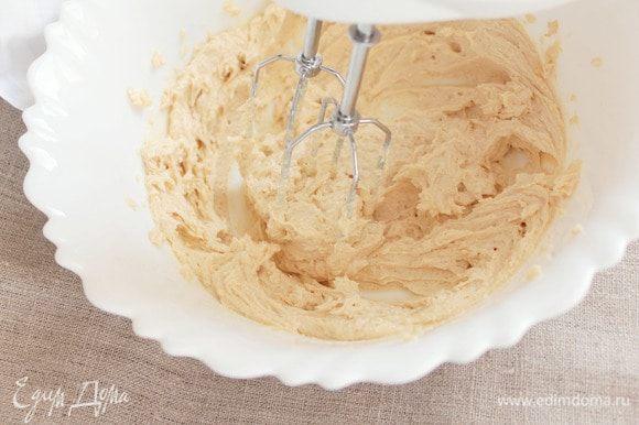 Затем уже включенным миксером взбить до однородной пышной массы в течение двух минут, важно масло не перевзбить.