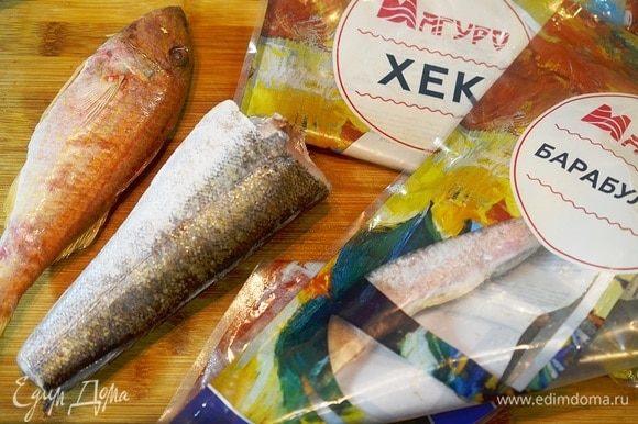 Подготовьте рыбу. Разморозьте, выпотрошите. Я использую высококачественную рыбную продукцию ТМ «Магуро».