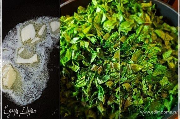 Граммов пятьдесят коровьего масла растопить, и крошево зеленое отправляем в сковороду.