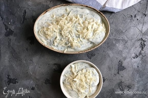 Закончить нужно слоем соуса. Сверху положите тертый сыр.