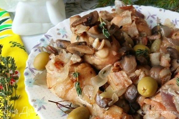 Аппетитнейшее блюдо готово. Выложить на блюдо, украсить оливками, подать с любимым гарниром, пробуем и наслаждаемся курочкой с соусом.