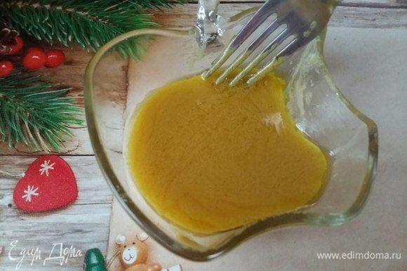 Сделать салатную заправку. Для этого смешать горчицу с маслом (можно использовать любое нерафинированное масло) и лимонным соком. Горчицу русскую можно заменить на горчицу зернистую, добавив сладковатый привкус салату.