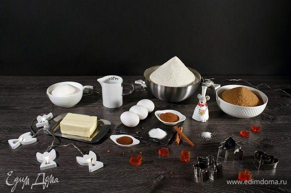 Начинаем с подготовки ингредиентов. Сливочное масло и яйца должны нагреться до комнатной температуры. Леденцы делаем сами или покупаем (без начинки).