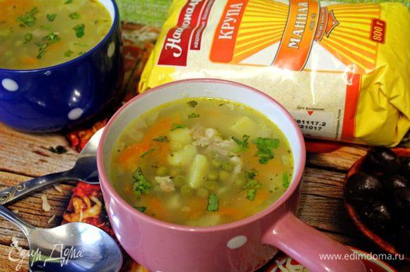 Перед подачей добавить в суп мелко нарезанную зелень.