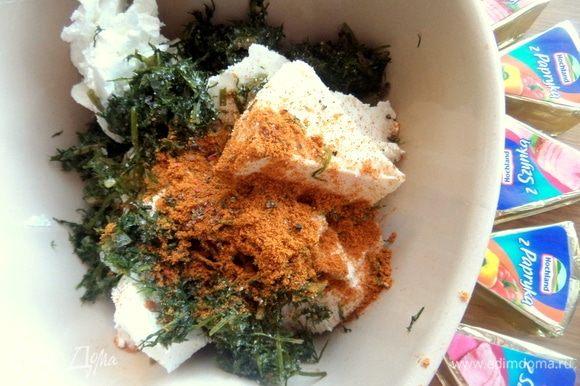 Добавить паприку и снова чесночную соль.