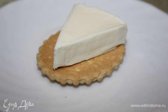 Выкладываем треугольник плавленого сыра Hochland на печенье.