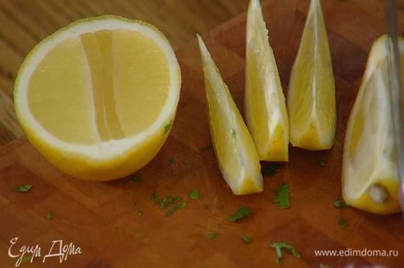 Одну половинку лимона нарезать небольшими дольками, из другой выжать сок.