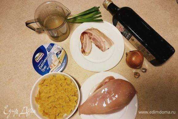 Продукты, необходимые для приготовления блюда.