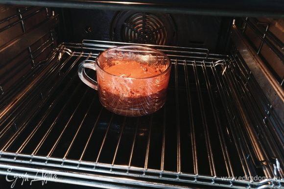 Выпекать 35 минут при температуре 155°С.