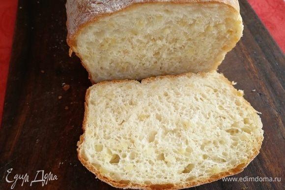 Вот такой наш хлеб в разрезе.
