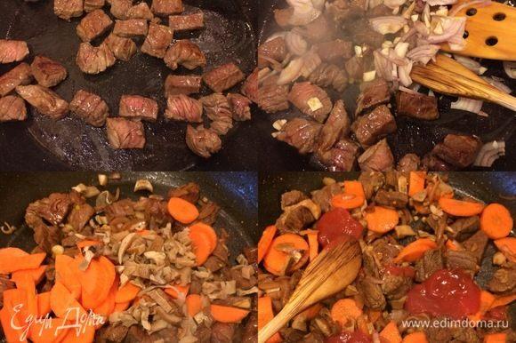 Духовку нагреть до 160–170°С. В сковороде с толстым дном разогреть масло и обжарить кусочки мяса с двух сторон, добавить вустерширский соус и перемешать. Затем добавить лук, чеснок и тушить 3–4 минутки. Грибы и морковь нарезать. К мясу с луком добавить пассату, перемешать, добавить грибы, морковь, перемешать и потушить 2–3 мин.