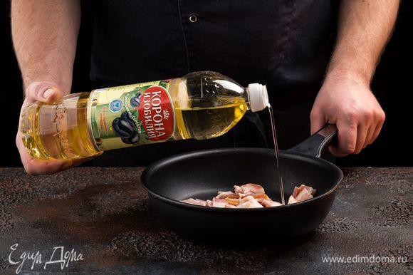 Бекон нарежьте и обжарьте на подсолнечно-оливковом масле ТМ «Корона изобилия».