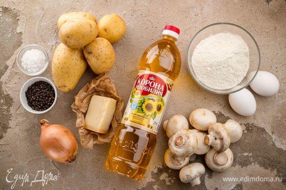 Для приготовления картофельного рулета нам понадобятся следующие ингредиенты.