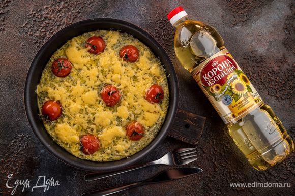 Запекайте блюдо в разогретой духовке 35 минут. При подаче посыпьте оставшимся сыром.