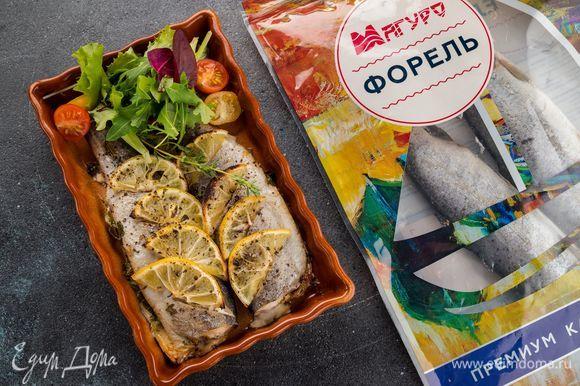 Запекайте форель в течение 35 минут при 200°С. Готовую рыбу посыпьте специями и солью, а также дополните рубленой зеленью. Приятного аппетита!