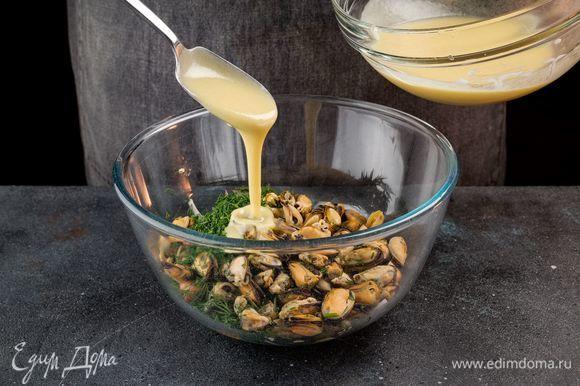 Полейте заправкой салат и дайте настояться в течение 30 минут.