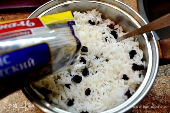 В это время отвариваем рис Азиатский ТМ «Националь», добавляем наш изюм, поливаем соусом от утки и перемешиваем. Наш полезный гарнир для здоровья готов!