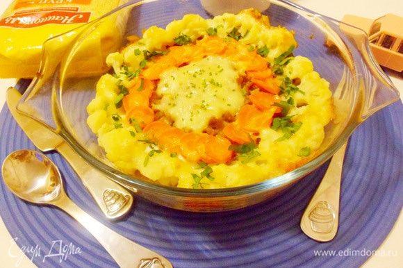 Посыпать зеленью по вкусу. Пшенная запеканка «Солнышко» готова. Приятного аппетита! Угощайтесь!