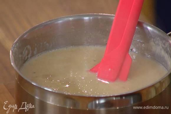 Горячую карамель снять с огня и, непрерывно перемешивая лопаткой, влить яично-молочную массу, затем вернуть кастрюлю на огонь и, продолжая перемешивать лопаткой, прогревать, пока масса не загустеет.