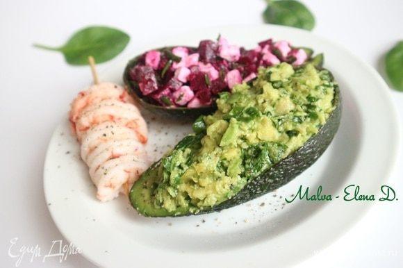 Наполнить салатом из свеклы половинку оболочки авокадо. Другую половинку — авокадо с песто из зелени и орехов. Креветки поместить в кипящую подсоленную воду на несколько минут, вынуть, дать остыть, поместить на деревянную шпажку, поперчить.