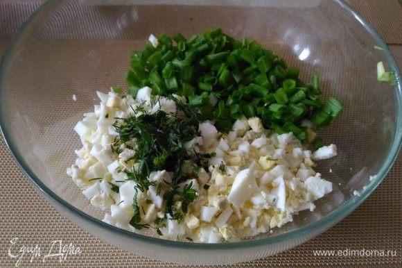 Для приготовления начинки № 2 отвариваем 4 яйца, нарезаем зеленый лук. Я добавила еще зелень укропа и петрушки. Начинку солим по вкусу и перемешиваем с двумя столовыми ложками растительного масла. Все готово!