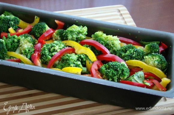 Форму для запекания смазать сливочным маслом. В форму слоями уложить капусту, шпинат и перец.