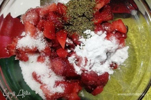Нарезанную клубнику смешиваем с крахмалом, 2 столовыми ложками сахара, сушеной мятой.