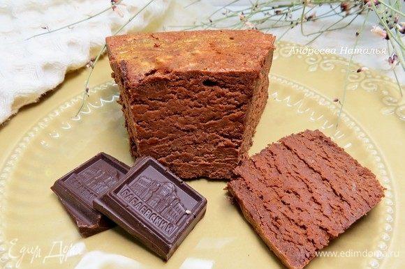 Посмотрите, как сильно поменялась текстура каштанового брауни на следующий день. Шоколадный вкус становится более насыщенный, по вкусу как трюфельный торт. Оба варианта очень вкусны. Вкусного вам завтрака с любимыми!