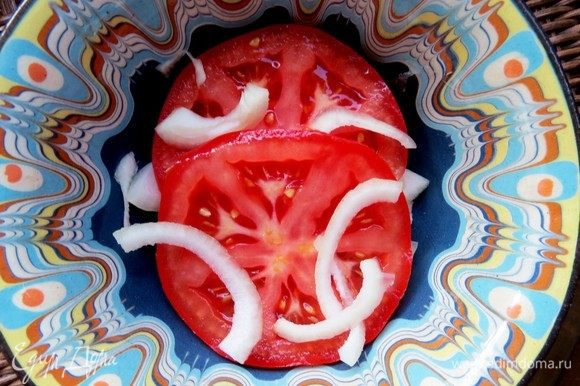Затем нарезать шайбами помидор и уложить сверху лука.