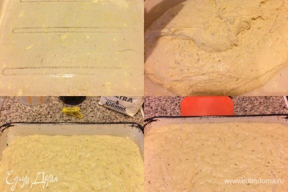 Форму слегка смазать маслом, посыпать семолиной, выложить тесто и разровнять (тесто липкое, поэтому это делать немного сложно). Накрыть форму с тестом пленкой и поставить в теплое место еще на 30–45 минут.