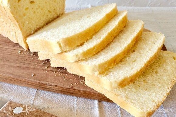 Готовый хлеб достать из формы и полностью остудить на решетке.