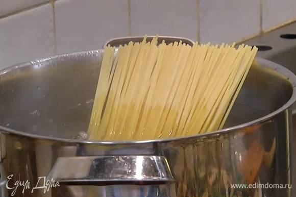 Спагетти отваривать в подсоленной воде на минуту меньше, чем указано на упаковке, затем воду слить и сохранить.