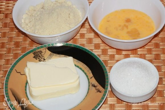 Далее отвешиваем все необходимые ингредиенты для миндального крема. Масло должно быть комнатной температуры и мягким.