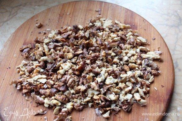 Измельчите орехи (не в муку) ножом или в блендере.
