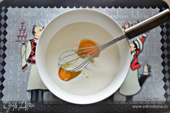 Яйца смешайте с кефиром, слегка взбейте.