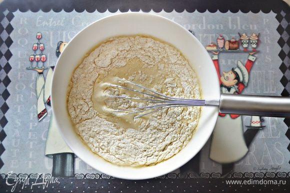 Добавьте соль, сахар, муку, замесите тесто до однородности.